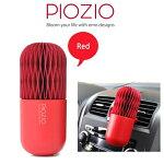 PIOZIOモイスチャーカプセル車内用自然気化式加湿器(レッド)