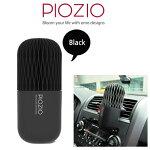 PIOZIOモイスチャーカプセル車内用自然気化式加湿器(ブラック)