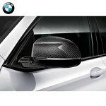 BMW純正MPerformanceカーボン・ミラー・カバー(G01/G02)