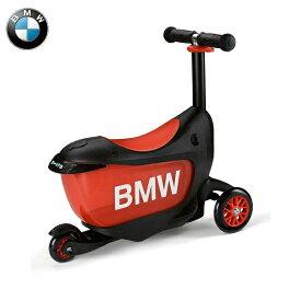 BMW純正 キッズ スクーター(ブラック/オレンジ)