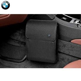 BMW純正 クリーン・ボックス