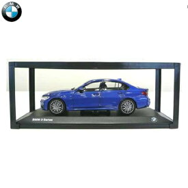 BMW ミニチュアカー BMW 3 シリーズ セダン(G20)(ポルティマオブルー)(サイズ:1/18)
