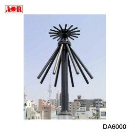 DA6000 ディスコーンアンテナ エーオーアール (AOR) (DA6000) 700MHz-6000MHz受信専用