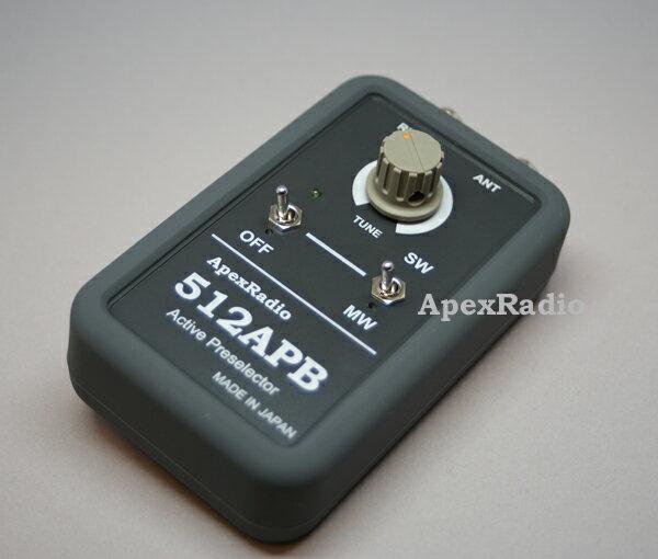 ApexRadio 512APB アクティブプリセレクタ 中短波受信用(電池駆動)