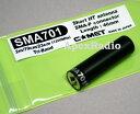 Sma701 new 1 w600