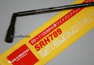 SRH789 方便第一次无线电工程行业,方便拉杆天线 (SRH-789) (SMA)