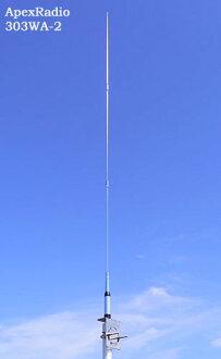 ApexRadio 303WA-2 LW-SW receiving antenna