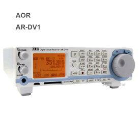 エーオーアール  AR-DV1 SDR デジタルレシーバー 広帯域受信機(100kHz-1300MHz) アマチュア無線 航空無線 BCL(AOR)(ARDV1)
