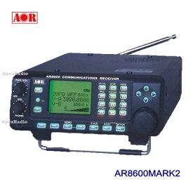 【ポイント5倍】広帯域受信機 AR8600 MARK2 デスクトップ レシーバー エーオーアール (AOR)(AR8600MK2)(AR-8600) 航空無線 アマチュア無線
