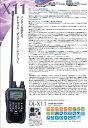 DJ-X11 広帯域 受信機 アルインコ ハンディ レシーバー (DJX11)