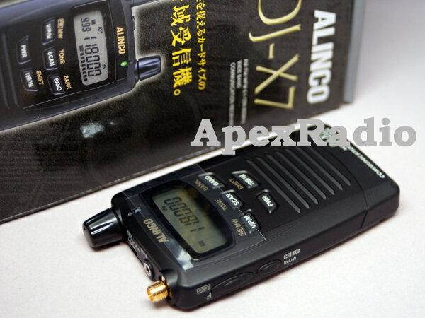 広帯域受信機 DJ-X7 アルインコ ハンディ レシーバー (DJX7)