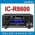 IC-R8600_広帯域受信_レシーバー_デジタル