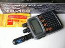 VR-150 + RH3 広帯域 ハンディ レシーバー (OP2点付) +ミニアンテナ  (VR150 + RH-3) 受信機