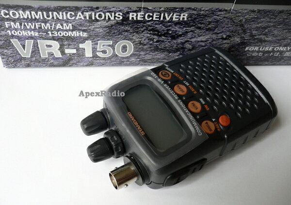 【SP】 VR-150 広帯域 受信機 スタンダード ハンディ レシーバー (VR150) ヤエス (YAESU)