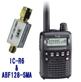 IC-R6 + ABF128-SMA ICOM broadband receiver + air band filter (ICR6 +  ABF128SMA)  Receiver