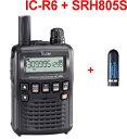 広帯域受信機 ミニアンテナセット IC-R6 + SRH805S アイコム ハンディレシーバー (ICR6 + SRH805S) 受信機