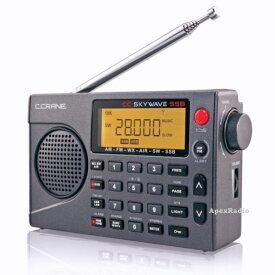 【先行限定】CC Skywave SSB AM FM 短波 VHF航空無線 ポータブル受信機 BCL ラジオ