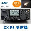 DX-R8_MP-BNCJ付