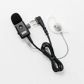 イヤホンマイク アルインコ EME-21LCA (業務仕様L型プラグ DJ-PV1Dなど) (EME21LCA)