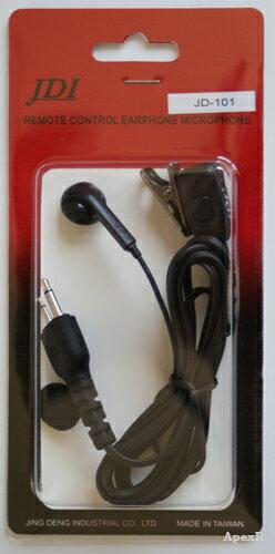 JDI JD-101 イヤホンマイク(クリップ付 : アルインコ 用 2ピン) アマチュア無線 ライセンスフリー無線