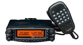 【ポイント10倍】FT-8900 / YSKパッケージ モービル アマチュア無線機 ヤエス 4バンド (20W/10W) (FT8900)