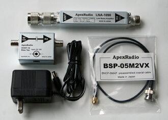 ApexRadio 低噪声放大器-1090年基本设置的 SSR 为低噪声放大器 + 由阿斯蒂