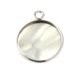 [10個] ステンレス ミール皿 20mm [ 銀 シルバー ] パーツ レジン 金属 アレルギー 対応