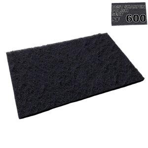 ベストシャーペンポリッシュシート#600(紫)/ワックス床の洗浄、汚れ落し、木製品のサンディング、金属塗装前の足付けなど幅広い用途で使用可能