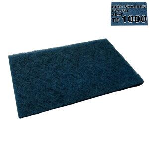 ベストシャーペンポリッシュシート#1000(薄青)/ワックス床の洗浄、汚れ落し、木製品のサンディング、金属塗装前の足付けなど幅広い用途で使用可能