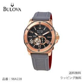 【送料無料】BULOVA ブローバ メンズ Marine Star 98A228