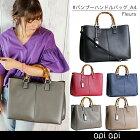 【送料無料】バッグハンドバッグショルダーバッグ2wayバッグラゲージバッグ鞄バッグかばんBAGデザイン大人婦人トレンドバッグレディースバッグ