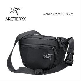 大人気 Arc'teryx(アークテリクス) Mantis2 Waistpack マンティス2 ウエストポーチ ショルダーバッグ トラベル 通勤 タウンユース ブランドバッグ ユニセックス アウトドア用品 旅行 大容量 キャンプ スポーツ 多機能