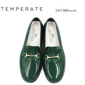 【TEMPERATE(テンパレイト)】JACOB Forest グリーン 大人 レインシューズ ローファー リラックス きれいめ カジュアル ナチュラル 靴 定番 レディース ファッション 梅雨 ワンピースコーデ