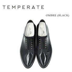 【TEMPERATE(テンパレイト)】 OMBRE 大人 レインシューズ ローファー リラックス きれいめ カジュアル ナチュラル 靴 定番 レディース ファッション 梅雨 ワンピースコーデ