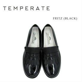【TEMPERATE(テンパレイト)】 FRITZ ブラック 大人 レインシューズ ローファー レインブーツ リラックス きれいめ カジュアル ナチュラル 靴 定番 レディース ファッション 梅雨 ワンピースコーデ