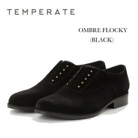 【TEMPERATE(テンパレイト)】OMBRE FLOCKY ブラック 大人 レインシューズ ローファー リラックス 秋冬 ナチュラル 靴 定番 レディース ファッション  ワンピースコーデ