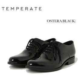 【TEMPERATE(テンパレイト)】OSTERA ブラック 大人 レインシューズ ローファー リラックス 秋冬 ナチュラル 靴 定番 レディース ファッション  ワンピースコーデ