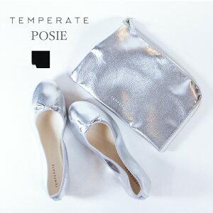 【TEMPERATE(テンパレイト)】 POSIE 大人 レインシューズ パンプス 室内履き リラックス きれいめ カジュアル ナチュラル 靴 定番 レディース ファッション 梅雨 ワンピースコーデ