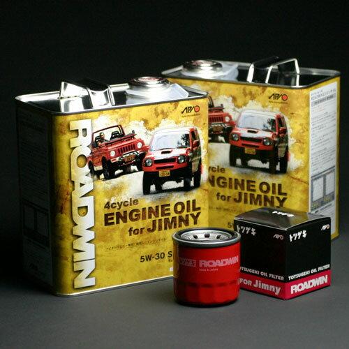 ROADWINエンジンオイル・エリピートセット(オイル2缶・フィルター1ヶセット)