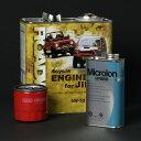 マイクロロンスタートキットMicrolon HYBRID & ROADWINエンジンオイルジムニー用エンジン保護剤 【アピオ ジムニー パーツ】