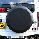 アピオスペアタイヤカバー 黒無地 タイヤサイズ 175/80R16用