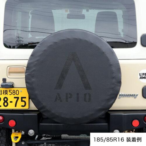 アピオスペアタイヤカバーAマークタイヤサイズ175/80R16用,185/85R16&195/80R15用
