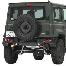 【R/P】タクティカルリアバンパー & ランプケースセット(シエラJB74) ABS真空成形・シボ黒塗装済み,ワイドエクステンション取付加工済み