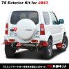 Exterior 4 set apicojimny parts make TS exterior Kit zimnysierra JB43 for apio TS series
