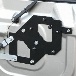 純正スペアタイヤブラケット移動プレート(スペアタイヤ移動キット)
