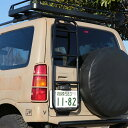リアラダータイプ2 ジムニーJB23,JB33,JB43 アピオカスタム車用 (アピオジムニーパーツ)
