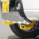 ジムニーJB23 純正バンパー用フロント牽引フック(完全穴空け不要タイプ)(限定車装着アンダーガーニッシュ対応仕様…