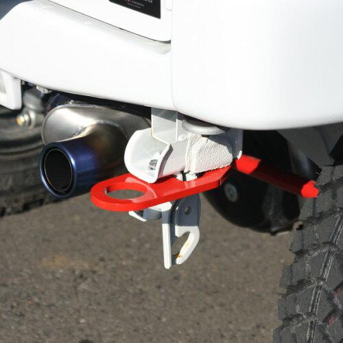 牽引フックT9レッド・リア運転席側用9mm厚(けん引フック)JB23アピオ製リアFRPバンパー装着車用