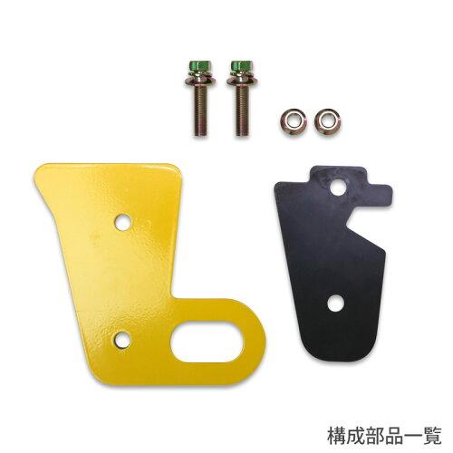 リア牽引フック・6mm厚(JB64,JB74)アピオジムニーパーツ