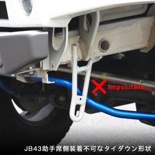 T9牽引フック穴空け不要タイプフロント用9mm厚左右有り(けん引フック)スズキジムニーJB23,JB33,JB43バンパー変更車用